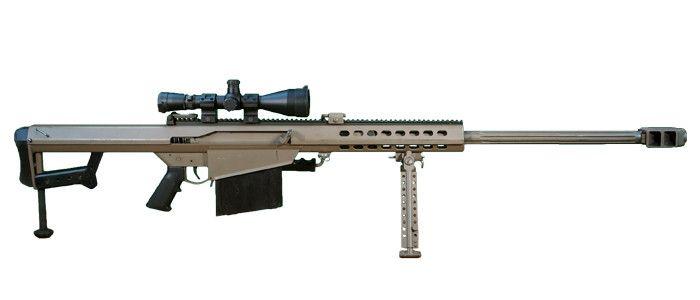 Best Rifle